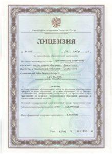 http://www.mih-ddt.ru/wp-content/uploads/2016/09/001-4.jpg